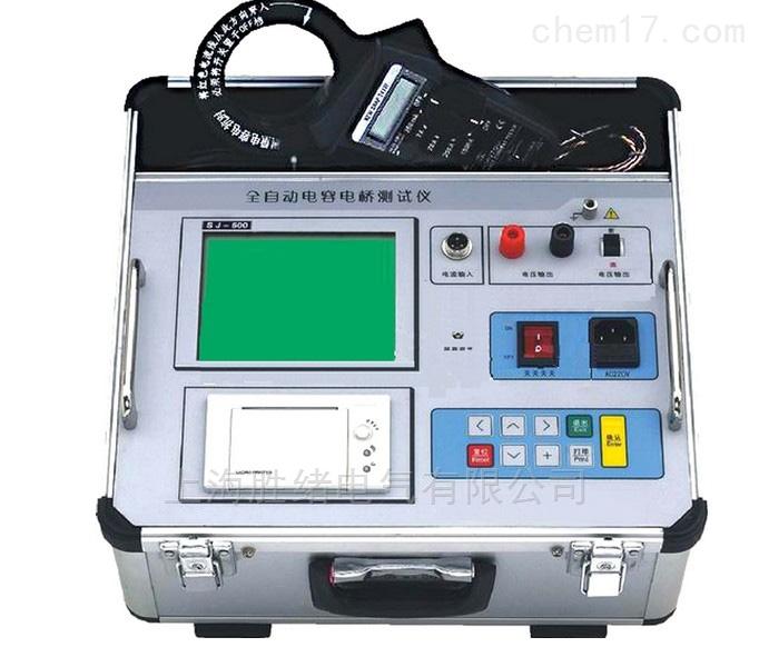 SX-4003三相全自动电容电感测试仪