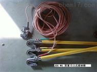 JDXJDX高压/携带型接地线