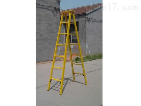 JYT-H-1.5米绝缘合梯