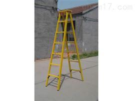 JYT-HJYT-H-1.5米绝缘合梯