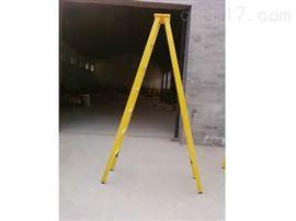 JYT-H-3JYT-H-3米绝缘人字梯