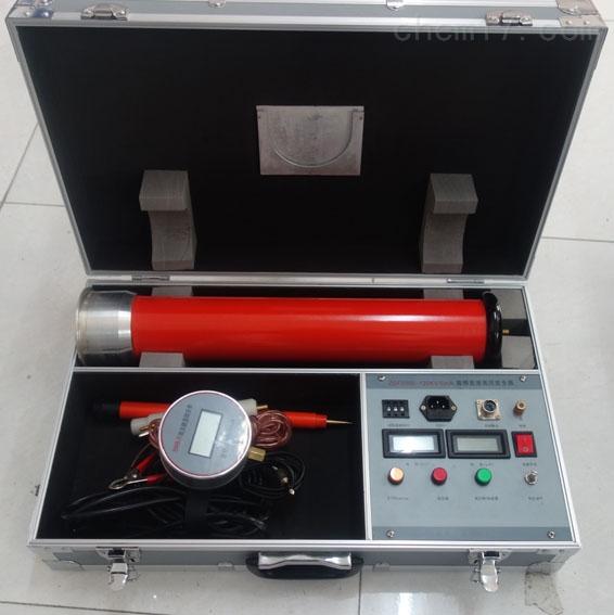 300KV/10mA高频直流高压发生器
