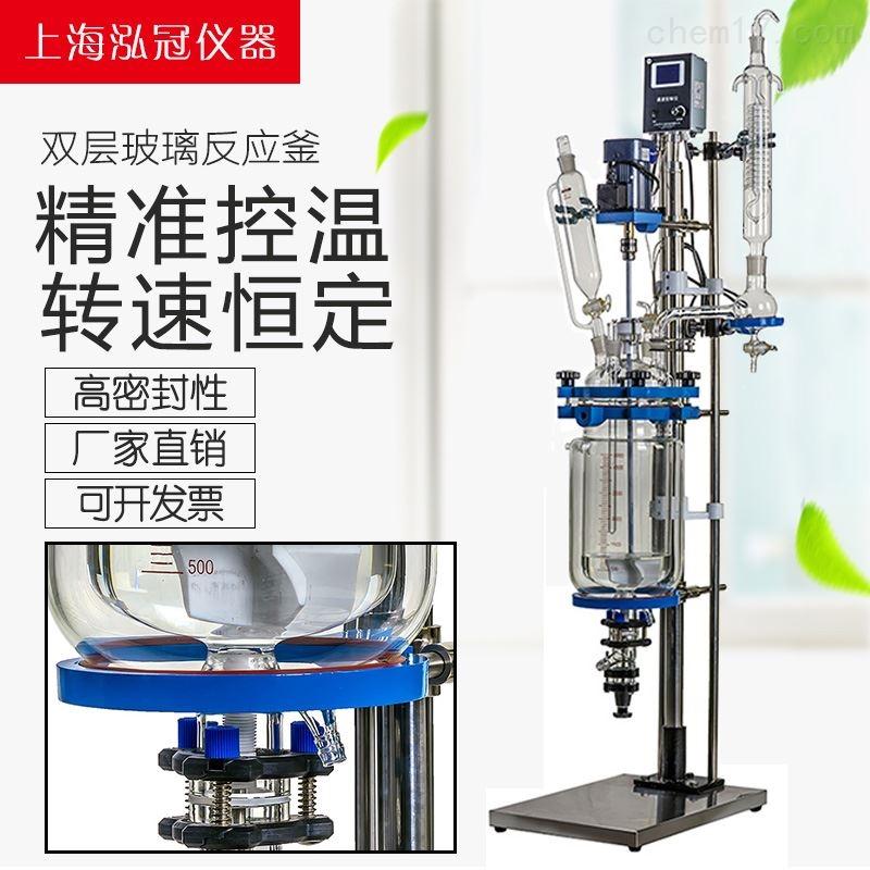 上海制造雙層玻璃反應釜 小型雙層釜