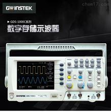 GDS-1000C系列中国台湾固纬 GDS-1000C系列数字存储示波器