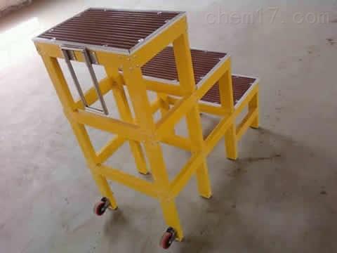 JYD-3-1.5米超强绝缘多层凳