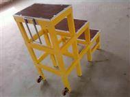 JYD-JYD-3-1.5米超强绝缘多层凳
