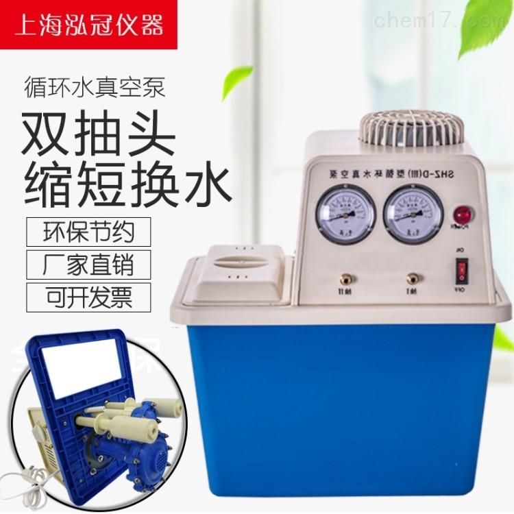 厂家直销循环水真空泵 两表两抽头
