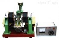 XCGS-50XCGS-50磁选管使用说明书
