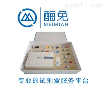 人白介素10(IL-10)ELISA试剂盒