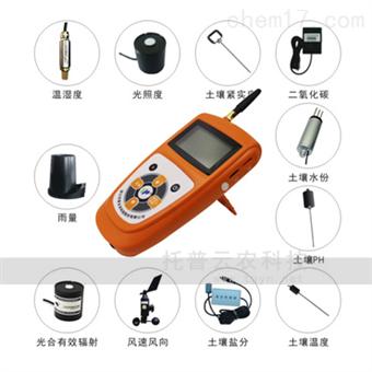 BNL-GPRS系列手持式农业环境检测仪