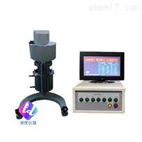 NXS-4CPNXS-4CP型水煤漿粘度計