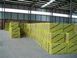 吐鲁番阻燃岩棉板公司欢迎您