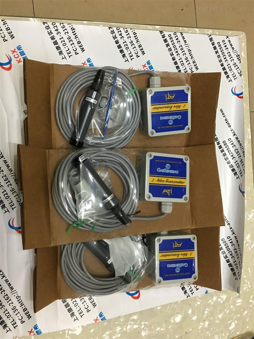 现货供应美国ATI浓度传感器