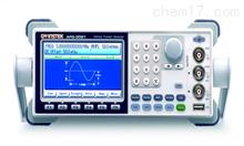 AFG-3000系列台湾固纬 AFG-3000系列任意波形信号发生器