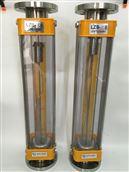 LZB304不锈钢玻璃转子流量计