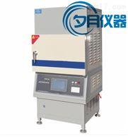 HYRS-6燃烧法沥青含量分析仪