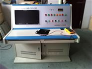 SDLYC-III-全电脑安全工器具力学性能试验机
