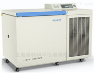DW-ZW128超低温冷冻储存箱