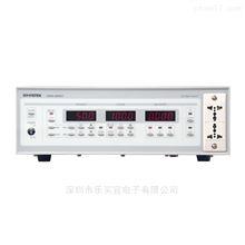 APS-9000系列中国台湾固纬 APS-9000系列线性交流电源