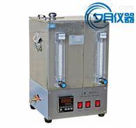 HHS-1三氯乙烯回收儀