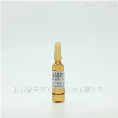 亚砷根溶液标准物质—环境监测