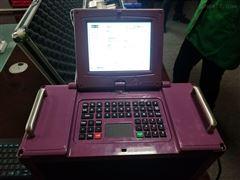 LB-3040符合国家标准红外紫外烟气分析仪LB-3040型