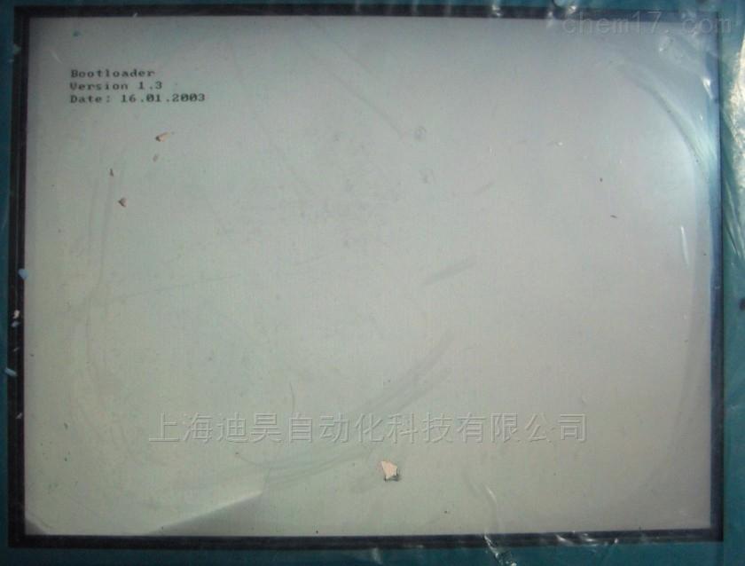 西门子MP277白屏主板故障维修