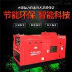 TO500A-J油田用500A柴油发电焊机