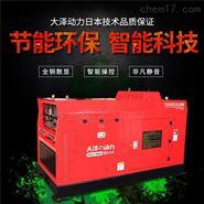 电力工程用500A柴油发电焊机