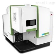 电感耦合等离子体发射光谱仪ICP-OES