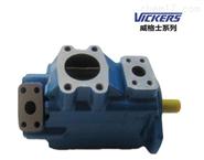 VICKERS威格士20V叶片泵代理