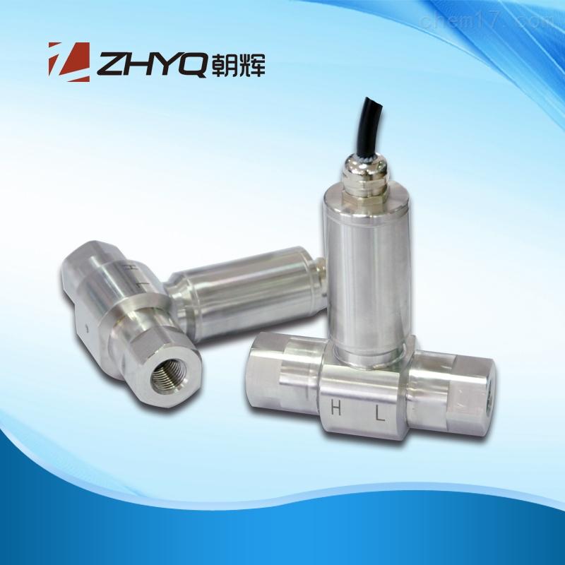 上海小巧型差压变送器
