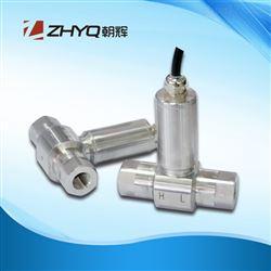 PT124B-202简易型差压变送器