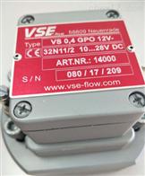 原装VSE流量计VS1EP012E-32N11/4现货