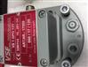 VSE流量计VS0.02GPO12V流量小于300升