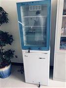 食品保質期測試恒溫箱
