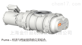 Puma WY 2000 / 4500 B普旭Puma WY 2000 / 4500 B真空泵原装进口