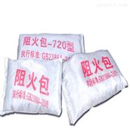 直销防火枕价格