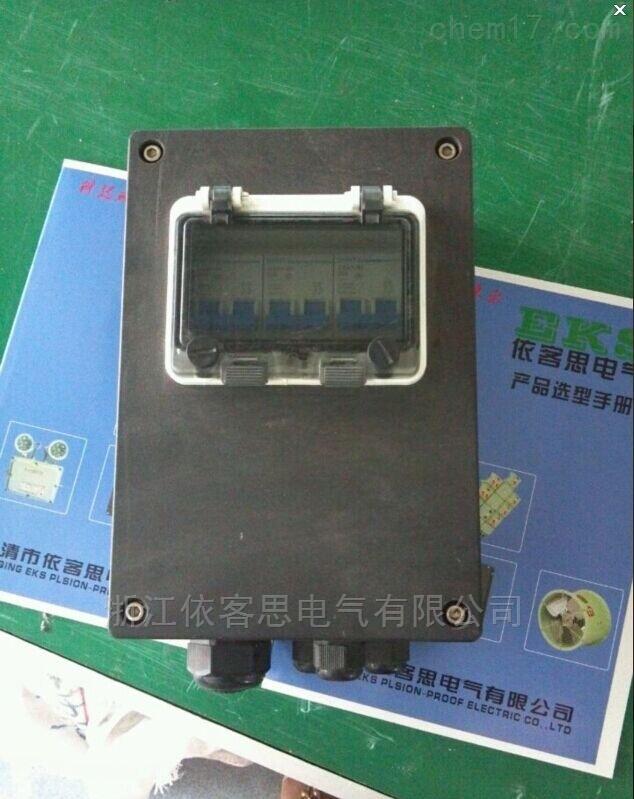 乐清 防水防尘防腐断路器FLK-20/4PL三防断路器空气开关价格