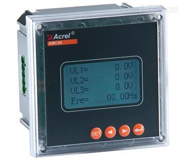 AMC96N-3E3三相多回路監控裝置