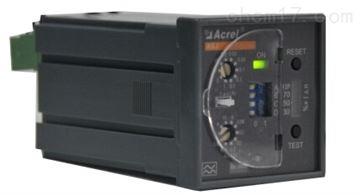 菲姬711直播app下载ASJ20-LD1A 電流繼電器