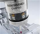 雷尼绍高精度机床触发式测头型号介绍
