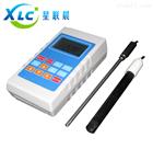 星联晨生产便携式酸度计PH计XCPH-512特价