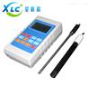 便携式酸度计多功能PH计XCPH-512生产厂家