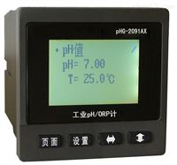 發酵場合耐高溫PH計