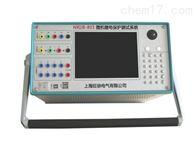 GS305六相继电保护试验装置