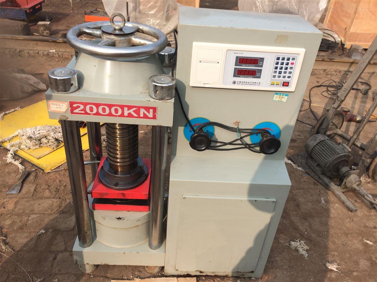沧州献县二手万能材料试验机