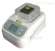 深昌鸿DIS-16型数控多功能(COD)消解仪