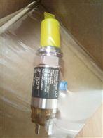 E+H溶解氧传感器COS41-2F