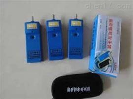 CZ-FSQ10kVCZ-FSQ10kV手持式验电信号发生器